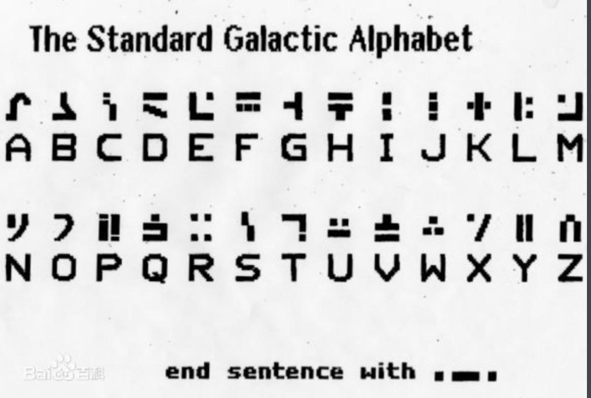 银河密码.png